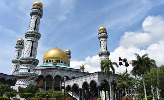 Brunei Office